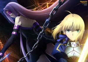Rating: Safe Score: 27 Tags: armor dress fate/stay_night fate/stay_night_heaven's_feel kikuchi_toshiya rider saber sword tattoo weapon User: drop