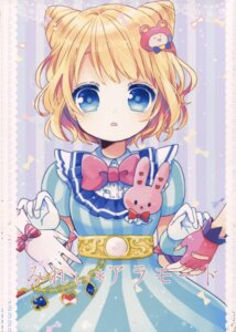 Rating: Safe Score: 29 Tags: dress ko_suzume minami_mirei pripara User: Radioactive