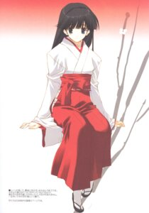 Rating: Safe Score: 15 Tags: miko nakamura_takeshi nise-juushofutei screening User: aoie_emesai