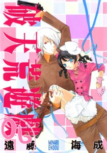 Rating: Safe Score: 5 Tags: alzeid endou_minari hatenkou_yuugi jpeg_artifacts rahzel User: yumichi-sama