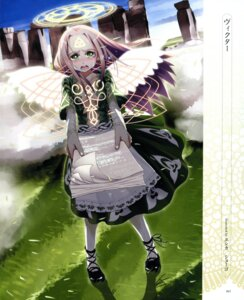 Rating: Safe Score: 9 Tags: angel dress no_bra open_shirt pantyhose weshica/shougo wings User: petopeto