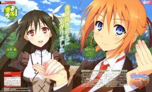 Rating: Safe Score: 47 Tags: fujii_yui konoe_subaru mayo_chiki! reverse_trap suzutsuki_kanade User: SubaruSumeragi