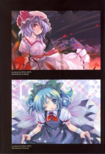 Rating: Safe Score: 17 Tags: cirno cradle kuroya_shinobu lolita_fashion misaki_kurehito remilia_scarlet touhou User: Davison