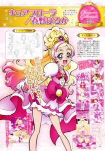 Rating: Safe Score: 7 Tags: dress expression go!_princess_pretty_cure haruno_haruka pretty_cure sketch skirt_lift User: Radioactive