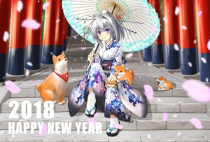 Rating: Safe Score: 21 Tags: animal_ears kaeru_neko kimono umbrella User: Mr_GT