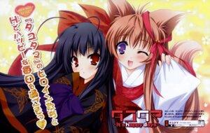 Rating: Safe Score: 10 Tags: kimono mito_mashiro moekibara_fumitake nue tayutama User: admin2