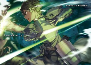 Rating: Safe Score: 9 Tags: abec kirito sword_art_online User: kiyoe