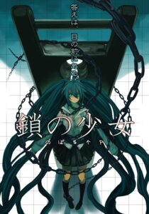 Rating: Safe Score: 17 Tags: hatsune_miku ukai_saki vocaloid User: hobbito