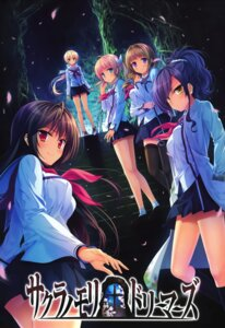 Rating: Safe Score: 30 Tags: moonstone sakura_no_mori_†_dreamers seifuku thighhighs yamakaze_ran User: Radioactive