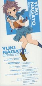 Rating: Safe Score: 9 Tags: disc_cover nagato_yuki nishiya_futoshi seifuku suzumiya_haruhi_no_yuuutsu User: acas