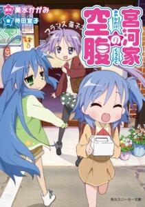 Rating: Safe Score: 20 Tags: hiiragi_kagami izumi_konata lucky_star miyakawa-ke_no_kuufuku miyakawa_hikage pantyhose seifuku sweater User: videokilled