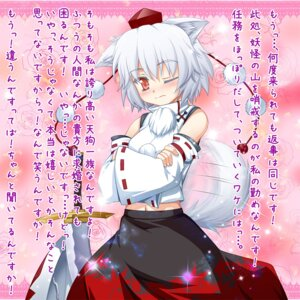 Rating: Safe Score: 7 Tags: animal_ears aogiri_penta inubashiri_momiji touhou User: Radioactive