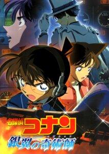Rating: Safe Score: 3 Tags: detective_conan edogawa_conan kaitou_kid kudou_shinichi megane mouri_ran User: Radioactive
