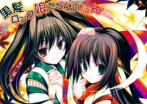 Rating: Safe Score: 10 Tags: nagomi tenmu_shinryuusai User: 椎名深夏