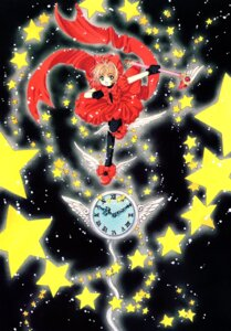 Rating: Safe Score: 2 Tags: card_captor_sakura clamp kinomoto_sakura User: Share