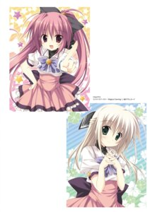 Rating: Safe Score: 19 Tags: digital_version korie_riko lump_of_sugar magical_charming! seifuku User: Twinsenzw
