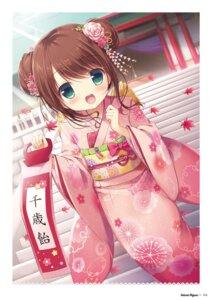 Rating: Safe Score: 17 Tags: canvas+garden kimono miyasaka_nako tagme User: lightsnow