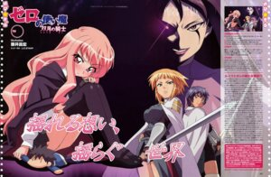 Rating: Safe Score: 5 Tags: agnes fujii_masahiro louise michelle sheffield zero_no_tsukaima User: vita