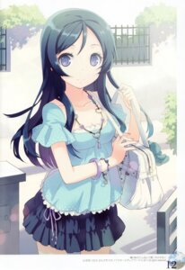 Rating: Safe Score: 65 Tags: aragaki_ayase cleavage h2so4 island_of_horizon ore_no_imouto_ga_konnani_kawaii_wake_ga_nai User: yong