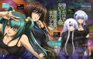 Rating: Questionable Score: 29 Tags: cleavage cryska_barchenowa cui_yifei hara_yumiko inia_sestina muvluv muvluv_alternative takamura_yui total_eclipse uniform User: 18183720