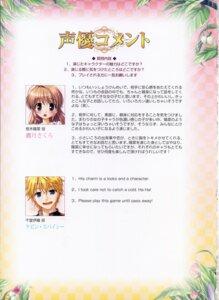 Rating: Safe Score: 2 Tags: bekkankou fortune_arterial text yuuki_haruna User: admin2