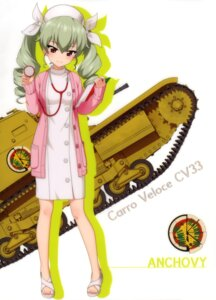 Rating: Safe Score: 24 Tags: anchovy girls_und_panzer nurse silhouette User: drop
