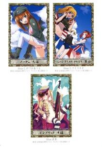 Rating: Safe Score: 9 Tags: hirai_yukio k-books ryohka shinozuka_atsuto User: WtfCakes