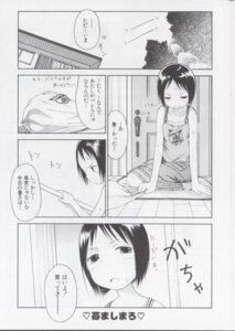 Rating: Safe Score: 2 Tags: barasui ichigo_mashimaro itou_chika monochrome User: noirblack