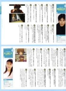 Rating: Safe Score: 1 Tags: clannad furukawa_akio furukawa_sanae User: Roc-Dark