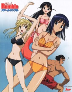 Rating: Safe Score: 20 Tags: bikini breast_hold cleavage harima_kenji sawachika_eri school_rumble suou_mikoto swimsuits tsukamoto_tenma User: Radioactive