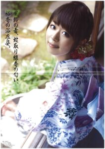 Rating: Safe Score: 2 Tags: crease iguchi_yuka jpeg_artifacts photo yukata User: Jigsy