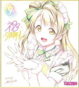 Rating: Safe Score: 17 Tags: inou_shin love_live! maid minami_kotori sketch User: kotorilau