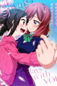 Rating: Safe Score: 7 Tags: love_live! nishikino_maki seifuku sweater tagme yazawa_nico yuri User: Radioactive