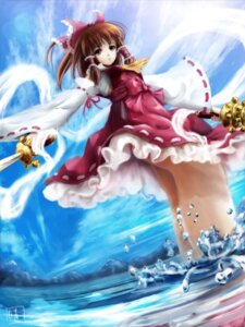Rating: Safe Score: 7 Tags: hakurei_reimu miyai_haruki sarashi touhou User: konstargirl