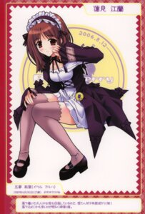 Rating: Safe Score: 14 Tags: berry's hasumi_elan itsumu_aruha lolita_fashion thighhighs User: Kamisama