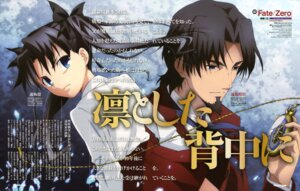 Rating: Safe Score: 11 Tags: fate/stay_night fate/zero shirai_toshiyuki toosaka_rin toosaka_tokiomi User: Ravenblitz