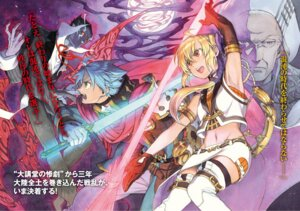 Rating: Safe Score: 20 Tags: armor grancrest_senki miyuu sword tagme thighhighs User: kiyoe