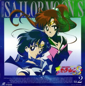 Rating: Safe Score: 8 Tags: disc_cover itou_ikuko kino_makoto mizuno_ami sailor_moon User: Radioactive