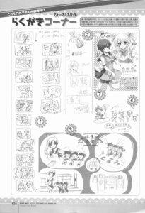 Rating: Questionable Score: 0 Tags: hoshikawa_maiki kanamori_yui kimi_wo_aogi_otome_wa_hime_ni peassoft satou_satoru screening User: girlcelly