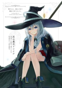 Rating: Safe Score: 18 Tags: azure0608 majo_no_tabitabi tagme witch User: kiyoe