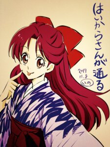 Rating: Safe Score: 4 Tags: haikara-san_ga_tooru hanamura_benio ino_marie japanese_clothes signed User: saemonnokami