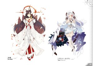 Rating: Safe Score: 15 Tags: akashi_(azur_lane) animal_ears azur_lane bacai_tidu dress heels japanese_clothes kimono kitsune prinz_eugen_(azur_lane) stockings tail thighhighs wedding_dress User: Twinsenzw