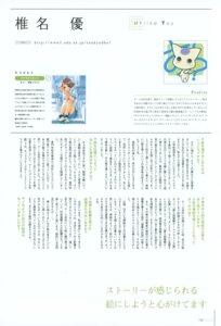 Rating: Safe Score: 1 Tags: shiina_yuu User: crim