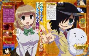 Rating: Safe Score: 22 Tags: furukawa_hideki kuroki_tomoko seifuku watashi_ga_motenai_no_wa_dou_kangaetemo_omaera_ga_warui! User: drop