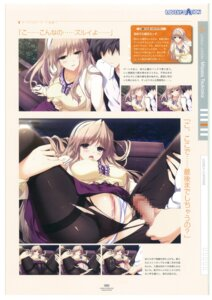 Rating: Explicit Score: 15 Tags: breast_grab censored cum erect_nipples expression hibiki_works iizuki_tasuku lovely_x_cation pantsu panty_pull pantyhose penis pussy sex torn_clothes tsukioka_misasa User: 4ARMIN4