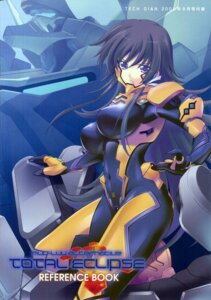 Rating: Questionable Score: 41 Tags: bodysuit iizuki_tasuku miyata_ao muvluv muvluv_alternative takamura_yui total_eclipse User: admin2