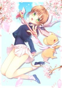 Rating: Safe Score: 31 Tags: card_captor_sakura chihio kerberos kinomoto_sakura seifuku weapon User: Mr_GT