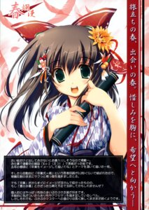 Rating: Safe Score: 9 Tags: japanese_clothes nagomi tenmu_shinryuusai User: admin2