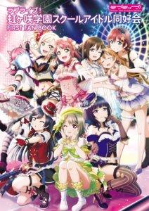 Rating: Safe Score: 17 Tags: animal_ears asaka_karin cleavage emma_verde garter headphones heels konoe_kanata love_live!_nijigasaki_high_school_idol_club miyashita_ai nakasu_kasumi nekomimi ousaka_shizuku skirt_lift tagme tail tennouji_rina thighhighs uehara_ayumu uniform yuuki_setsuna User: saemonnokami