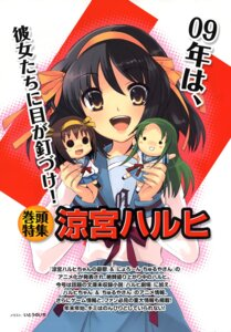 Rating: Questionable Score: 7 Tags: ito_noizi nyoron_churuya-san seifuku suzumiya_haruhi suzumiya_haruhi_no_yuuutsu tsuruya User: withul